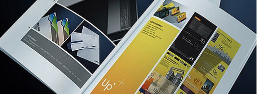 画册印刷公司哪家好?美图数码 12年品质保证