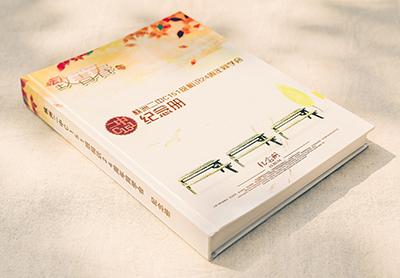 蝴蝶对裱精装聚会纪念册