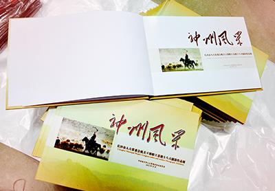 个人摄影作品书印刷