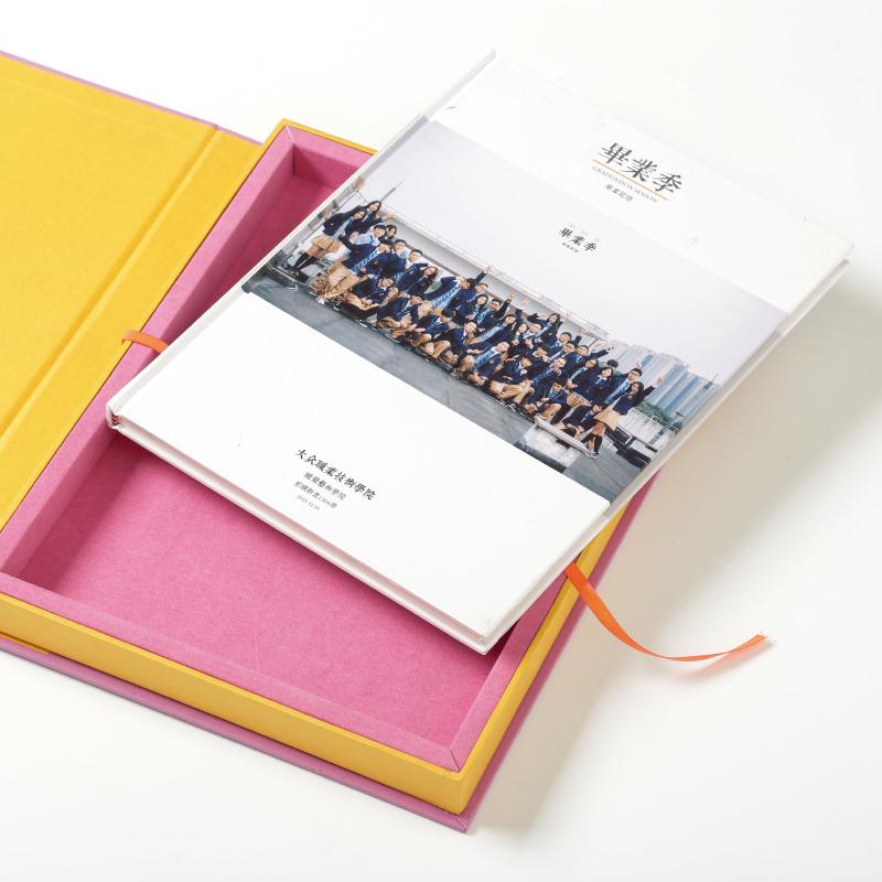 毕业纪念册印刷制作