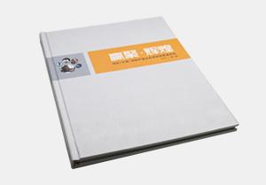 精装对裱画册印刷