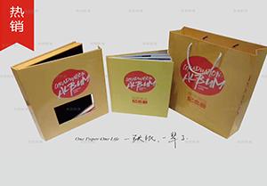 相册+手提袋+包装盒三件套